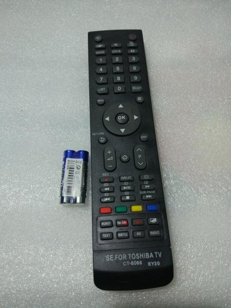 Bảng giá Điều Khiển Tivi Toshiba TC-8068 ( Hàng Thường )