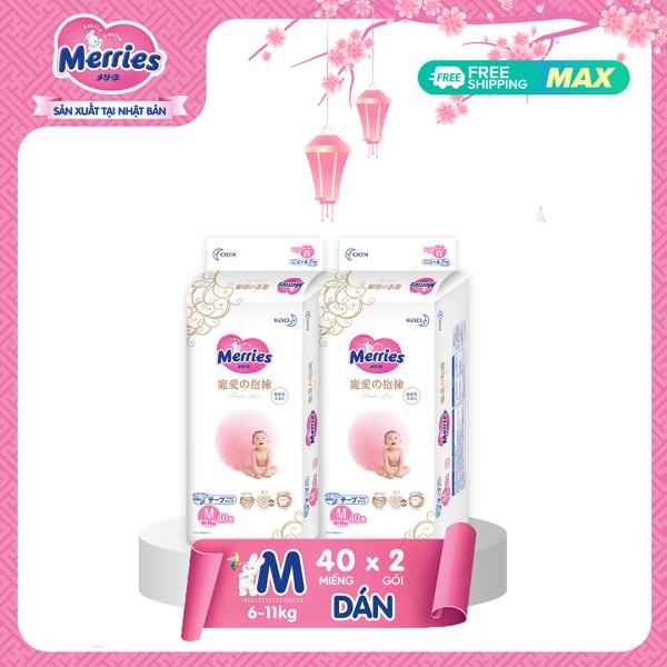 Combo 2 gói Tã/bỉm dán cao cấp Merries Tender Love size M - 40 miếng (Cho bé 6 - 11kg)