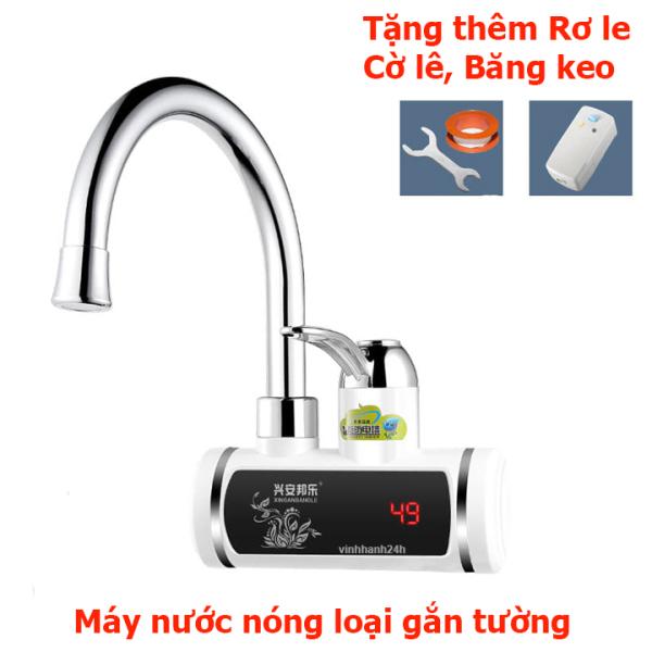 Bảng giá Máy nước nóng lạnh có vòi sen tắm loại gắn tường ( Tặng thêm phụ kiện) Điện máy Pico