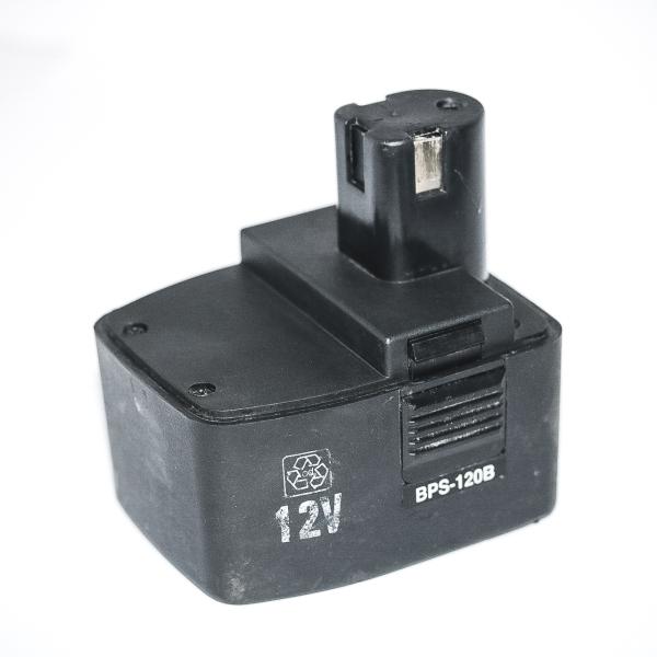 Pin CIDS 12v 6cell dung lượng 4Ah mới 100% - kèm Adapter 12v 2A có đèn led báo đầy