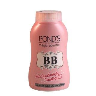 Chính Hãng] Phấn Phủ Kiềm Dầu Pond s BB Magic Powder Thái Lan 50g thumbnail
