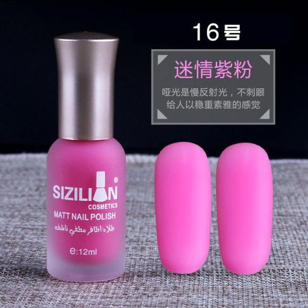 Sơn Móng Tay Nhám Szlian Màu 1-20 giá rẻ