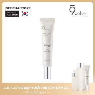 Kem Mắt 9 Wishes Collagen Ampule Eye & Face Cream 40ml thumbnail