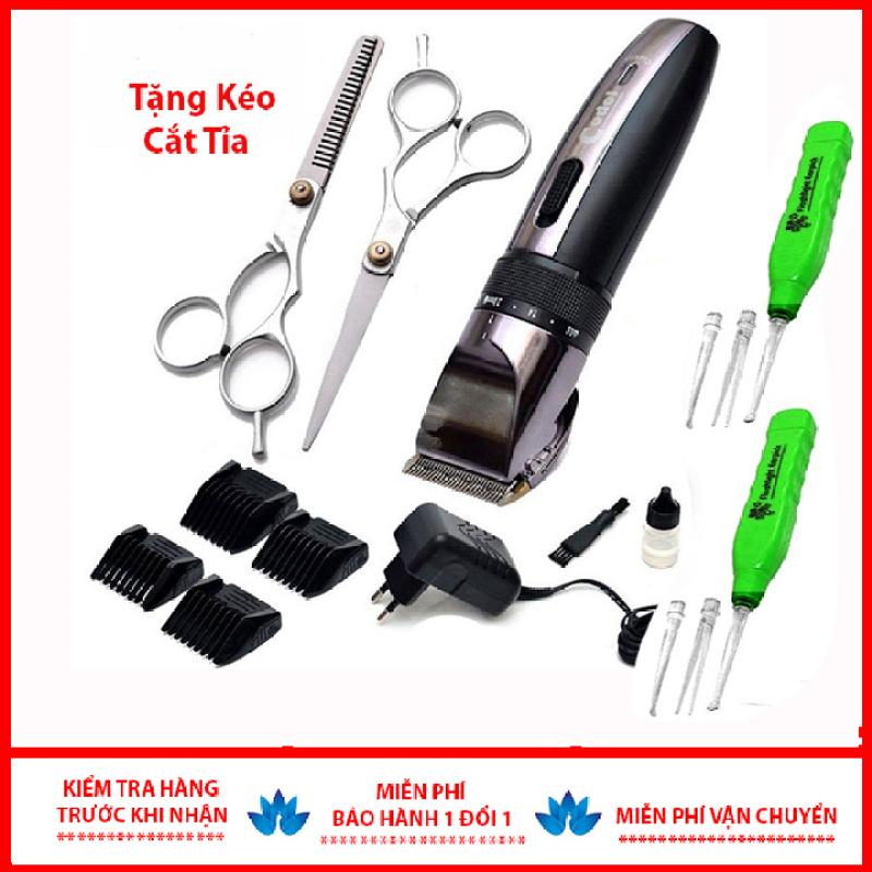 [Bảo hành 1 năm + Tặng kèm bộ kéo cắt tỉa] Tông đơ cắt tóc chuyên nghiệp công nghệ Hàn Quốc Codol 531 thông minh tiện lợi, tông đơ cắt tóc, hớt tóc gia đình không dây Codol 531, cắt tóc nam, trẻ em, người lớn giá rẻ