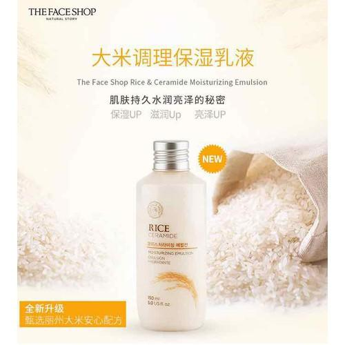 Nước Hoa Hồng Rice Ceramide Moisture Toner 150g (Bestseller) nhập khẩu