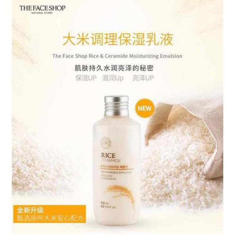 Nước Hoa Hồng Rice Ceramide Moisture Toner 150g (Bestseller) cao cấp