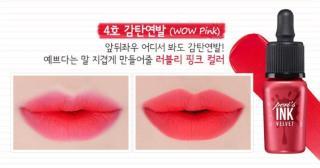 Son kem lì Ink Wow Pink Hồng Tươi 04 thumbnail
