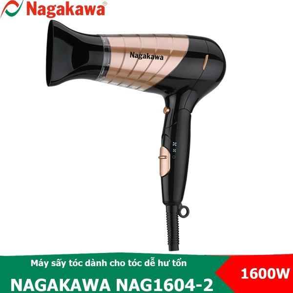 Máy sấy tóc 3 tốc độ, 1600W Nagakawa NAG1604 có chế độ sấy mát dành cho tóc dễ hư tổn (Màu ngẫu nhiên)