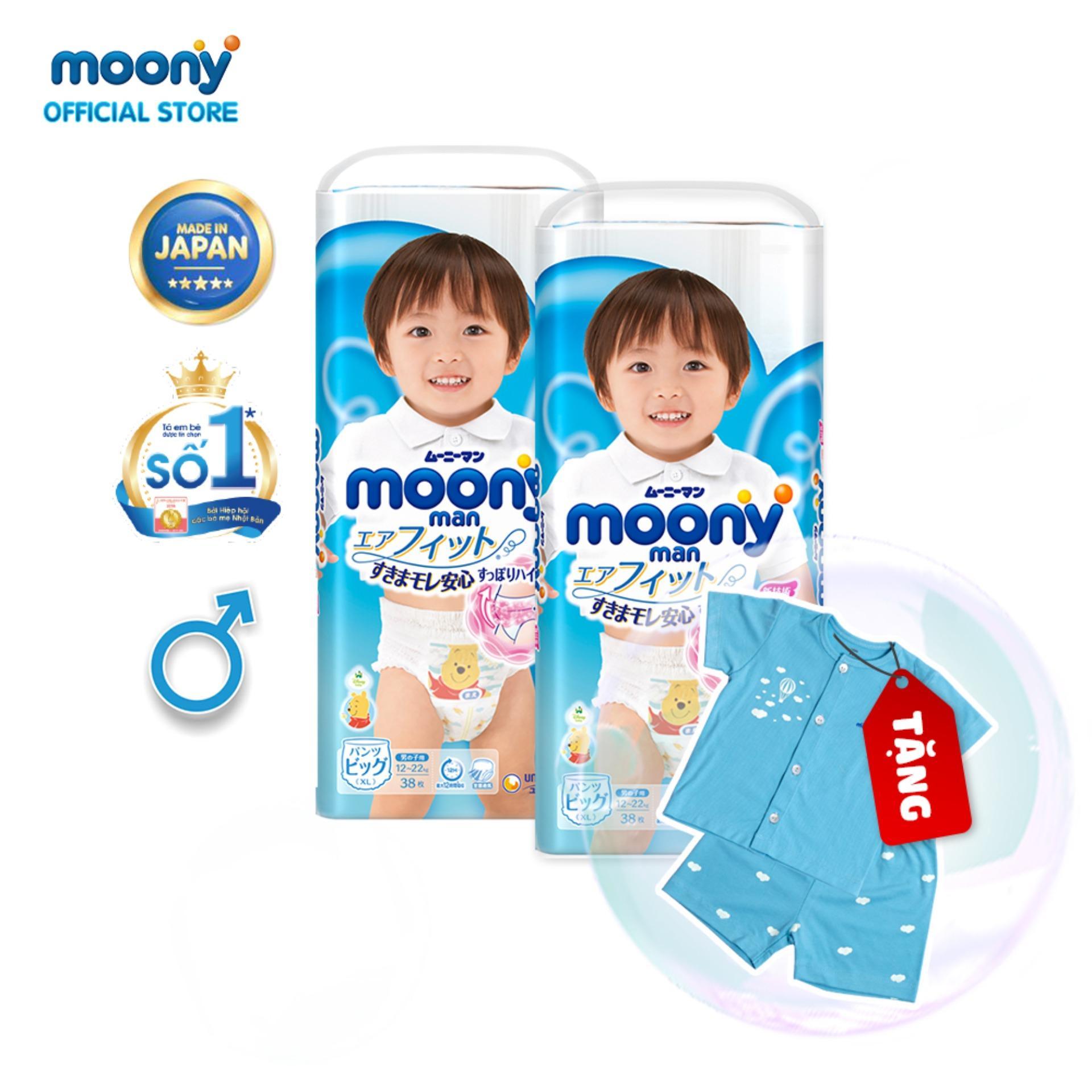 Bộ 2 tã quần cao cấp Moony XL - 38 miếng dành cho bé trai (12-17kg)- tặng 1 bộ quần áo Nous cao cấp (màu ngẫu nhiên)