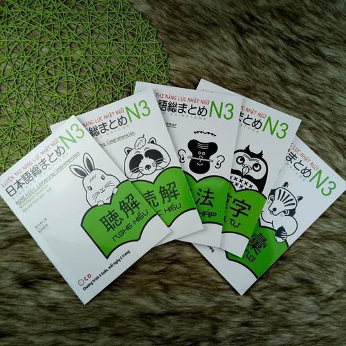 Deal Ưu Đãi Sách Tiếng Nhật Trọn Bộ Soumatome N3 (5 Cuốn)