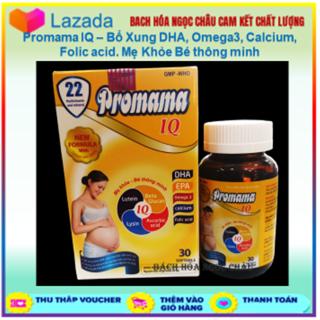 Viên Uống Calcium, Promama IQ Bổ Xung DHA, Omega3, Folic acid, Vitamin cho bà bầu, Mẹ Khỏe Bé thông minh Hộp 30 viên thumbnail