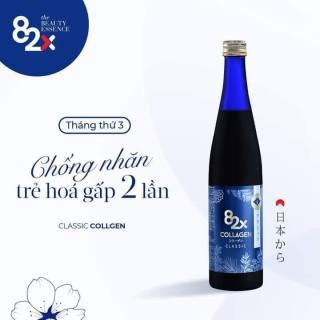 (chính hãng) Nước Uống 82X Collagen Classic Nhật Bản Chai 500ml - liệu trình mỹ nhân không tuổi thumbnail