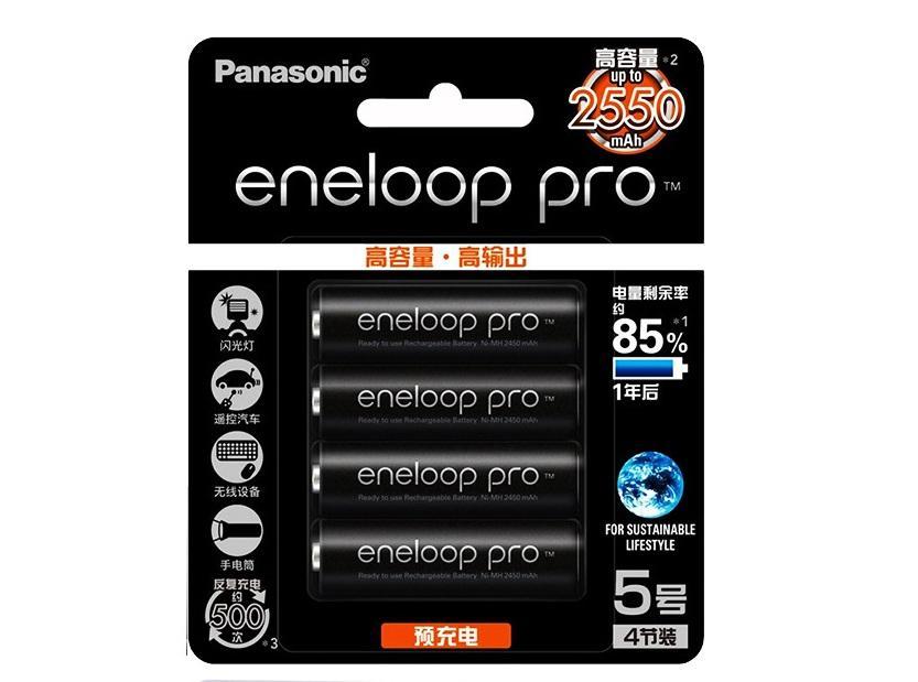 Bộ 4 Pin Sạc AA Panasonic Eneloop PRO 2550mAh(Đen) Siêu Ưu Đãi tại Lazada