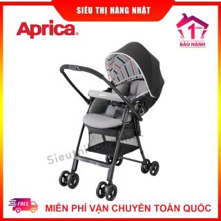 Xe đẩy trẻ em Aprica Karoon Air thumbnail