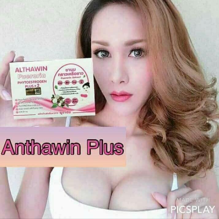 Viên Uống Nở Ngực Althawin chính hãng