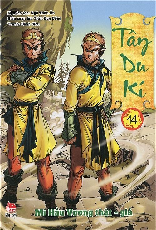 Voucher Giảm Giá Bộ Truyện Tranh Màu Tây Du Ký - Full 20 Tập