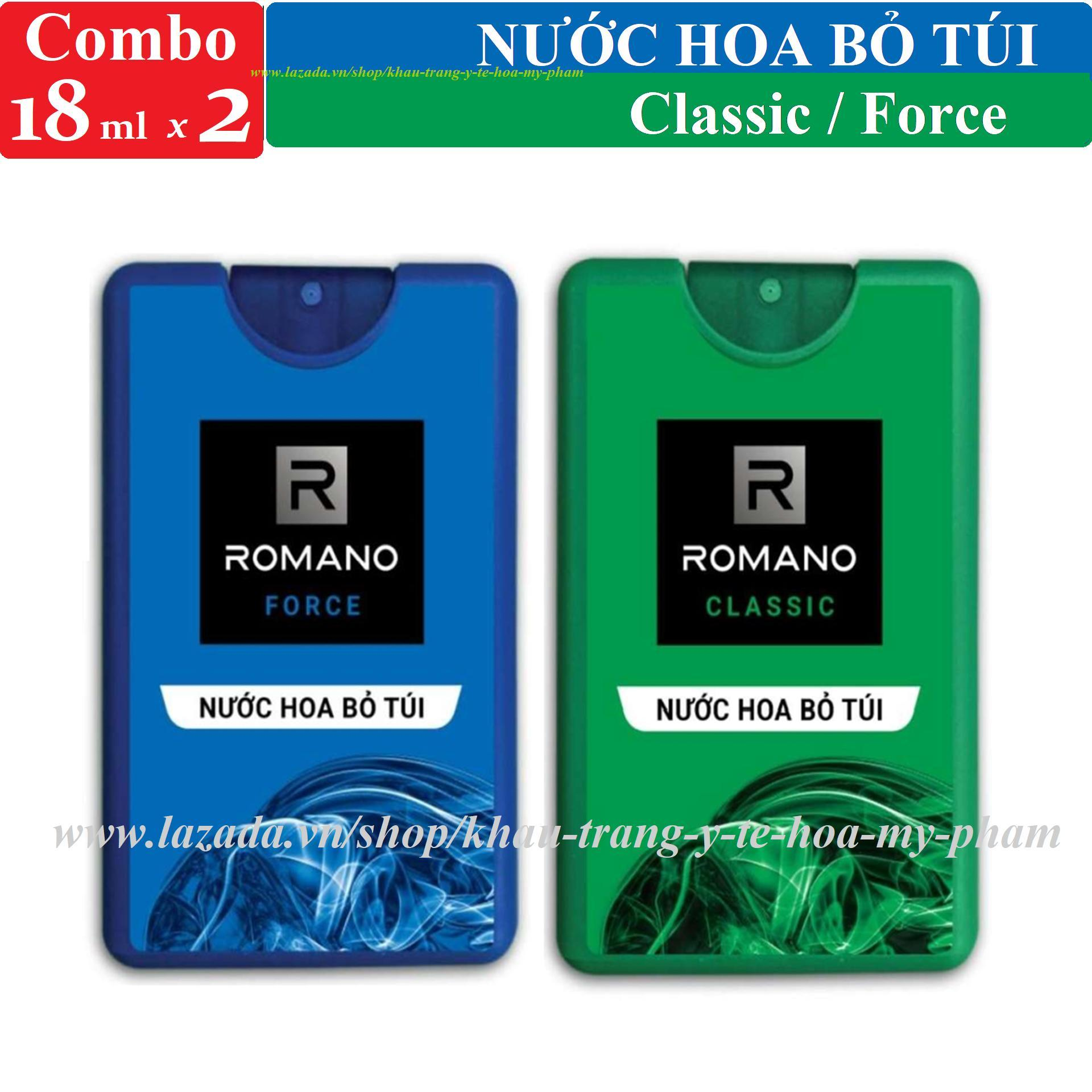 Romano - Combo 02 Nước hoa bỏ túi 18ml (Classic / Force) nhập khẩu