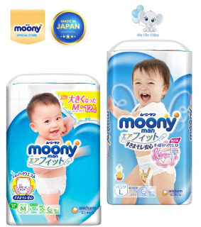 [MOONY] Bỉm Tã Dán Moony của Unicharm chính hãng đủ size NB90 S84 M64 L54 XL44 thumbnail