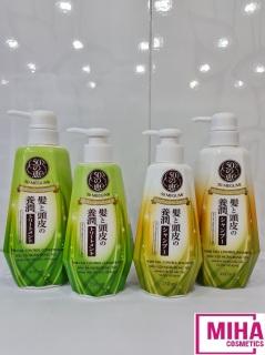 Dầu Gội Hoặc Dầu Xả 50 Megumi Ngăn Ngừa Rụng Tóc Cho Tóc Yếu Hair Fall Control thumbnail