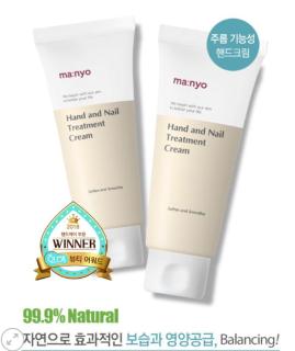 Kem dưỡng tay và móng Manyo Hand and nail treatment cream thumbnail