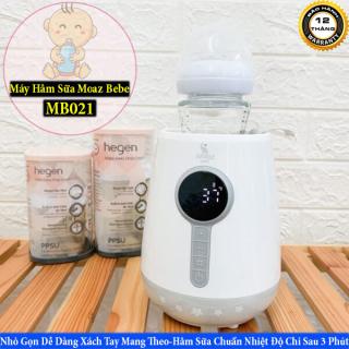 [ HÀNG CÔNG TY ] Máy Hâm Sữa Đơn Siêu Tốc Moaz Bebe MB021 Giá Cực Rẻ, Đa Năng 3 Trong 1-Hâm Sữa Siêu Tốc-Ủ Sữa-Tiệt Trùng Bình Sữa, Chất Liệu Nhựa An Toàn, Phù Hợp Với Tất Cả Các Loại Bình Sữa, Màn hình Led, Nhỏ Gọn, Dễ Sử Dụng thumbnail