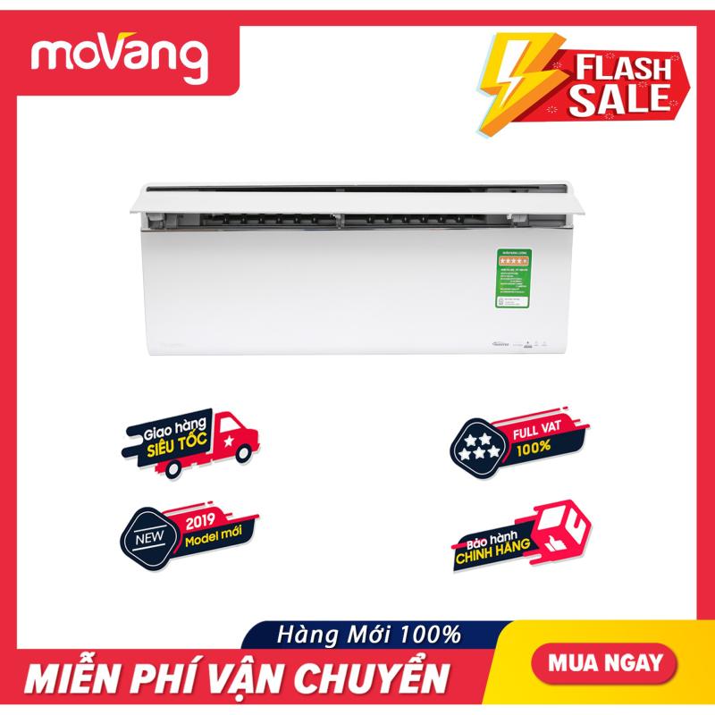 Máy lạnh Panasonic Inverter 1 HP CU/CS-VU9UKH-8 - Công suất 8.530 BTU, Máy lạnh INVERTER, Làm lạnh nhanh iAuto-X