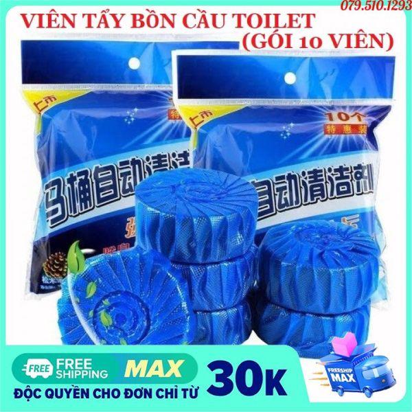 [HCM][FREESHIP TPHCM] Gói 10 viên tẩy bồn cầu cực manh khử mùi bồn cầu- Combo 10 Viên thả bồn cầu vệ sinh nhà tắm. Nước tẩy bồn cầu vệ sinh bồn cầu – Gói 10 cục tẩy bồn cầu tẩy toilet toilet cleaner