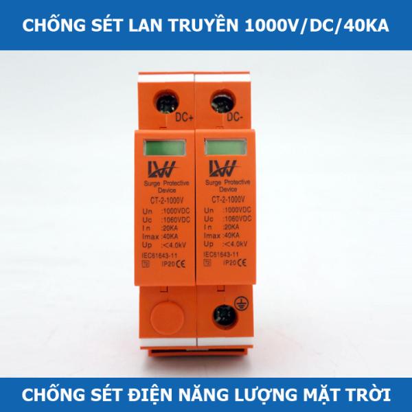 Bảo vệ chống sét lan truyền DC 1000V/ 2P 40KA LWchuyên dụng cho hệ thống điện năng lượng mặt trời