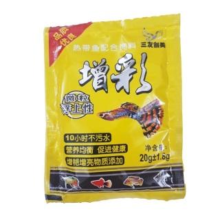 Thức ăn Cá Bảy Màu giá rẻ 20g - Cám Vàng Cá Bảy Màu Tiếu Guppy Store thumbnail