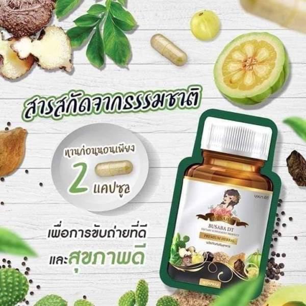 1 Gói Giảm Cân Detox BUSABA Thái Lan cao cấp