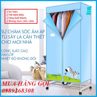 Tủ sấy quần áo- Máy sấy quần áo khung bằng inox 304 không phải thép- sấy khô 15kg quần áo 1 lần- Bảo hành 1 năm thumbnail