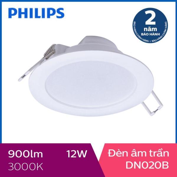 Đèn Downlight âm trần Philips LED DN020B 12W 3000K - Ánh sáng vàng