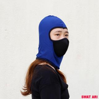 Khăn Phượt Trùm Đầu Ninja Điều Hòa Ari Cao Cấp - Mặt Nạ Chống Nắng, Chống Tia Uv Đa Năng Đi Xe Máy,Chơi Thể Thao (3 Màu) thumbnail