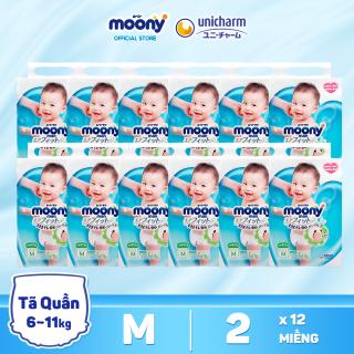 [Giá dùng thử] Combo 12 gói tã bỉm quần cao cấp Moony size M (6 - 11kg) (2 miếng gói) thumbnail