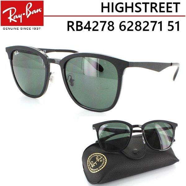 Giá bán Kính Nam Rayban Adult Sunglasses RB4278 628271 (51-21-145) - Chuẩn Authentic