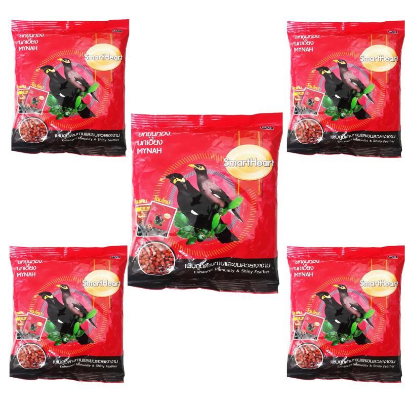 Combo 5 Gói Cám Ớt SmartHeart 400g - Thức Ăn Cho Chim Nhồng, Sáo, Cưỡng, Két