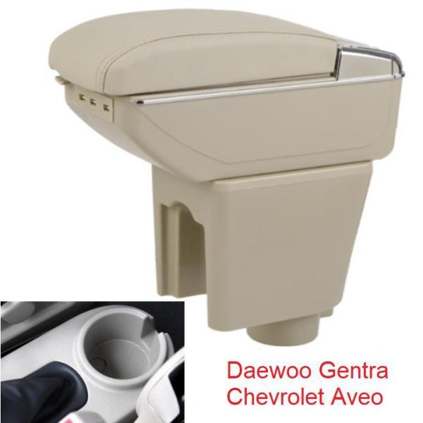 Hộp tỳ tay ô tô, xe hơi Daewoo Gentra và Chevrolet Aveo tích hợp 7 cổng USB DUSB-GTRA-B (Màu kem)