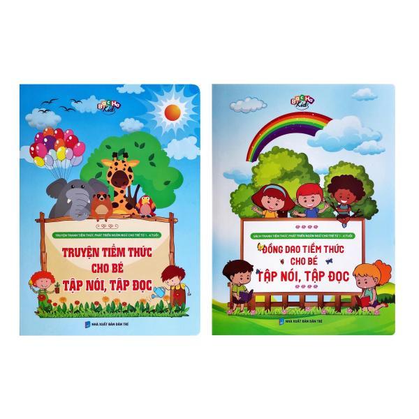 Sách - Combo 2 cuốn: Truyện Tiềm Thức + Đồng Dao Tiềm Thức Cho Bé Tập Nói Tập Đọc (1-6 tuổi)