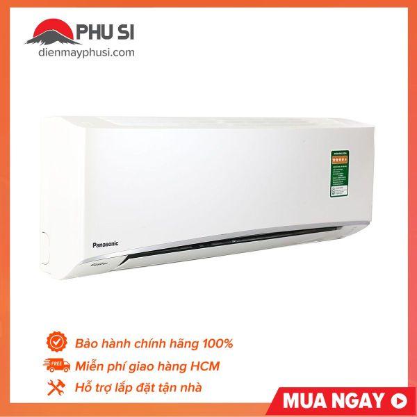 Bảng giá TRẢ GÓP 0% - BẢO HÀNH 2 NĂM - Máy Lạnh Inverter Panasonic CU/CS-U12VKH-8 (1.5HP)