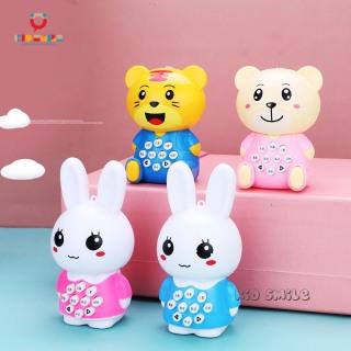 Đồ chơi trẻ em điện thoại phát nhạc và đèn nháy hình thỏ, hổ, gấu dễ thương cho bé vui chơi giải trí phát triển kỹ năng cầm nắm nghe nhìn (KHÔNG LẮP SẴN PIN) thumbnail