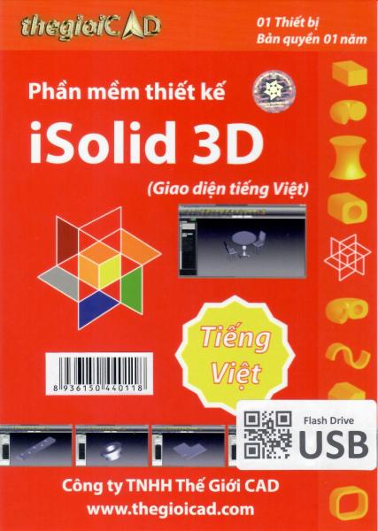 Bảng giá Phần mềm thiết kế iSolid 3D phiên bản tiêu chuẩn 1.0.7.0 - Giao diện tiếng Việt (USB/04/2021) - Bản quyền 01 năm Phong Vũ