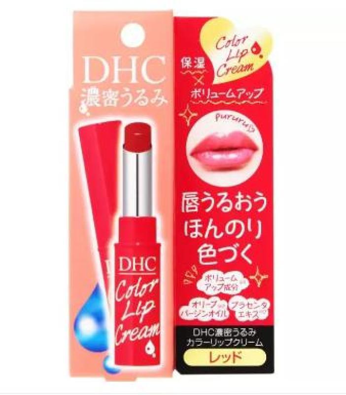 Son Dưỡng Môi Màu Đỏ DHC Pure Color Lip Cream Stick 1.5g Nhật Bản nội địa màu son siêu đẹp và nhẹ nhàng - TinaVu Store