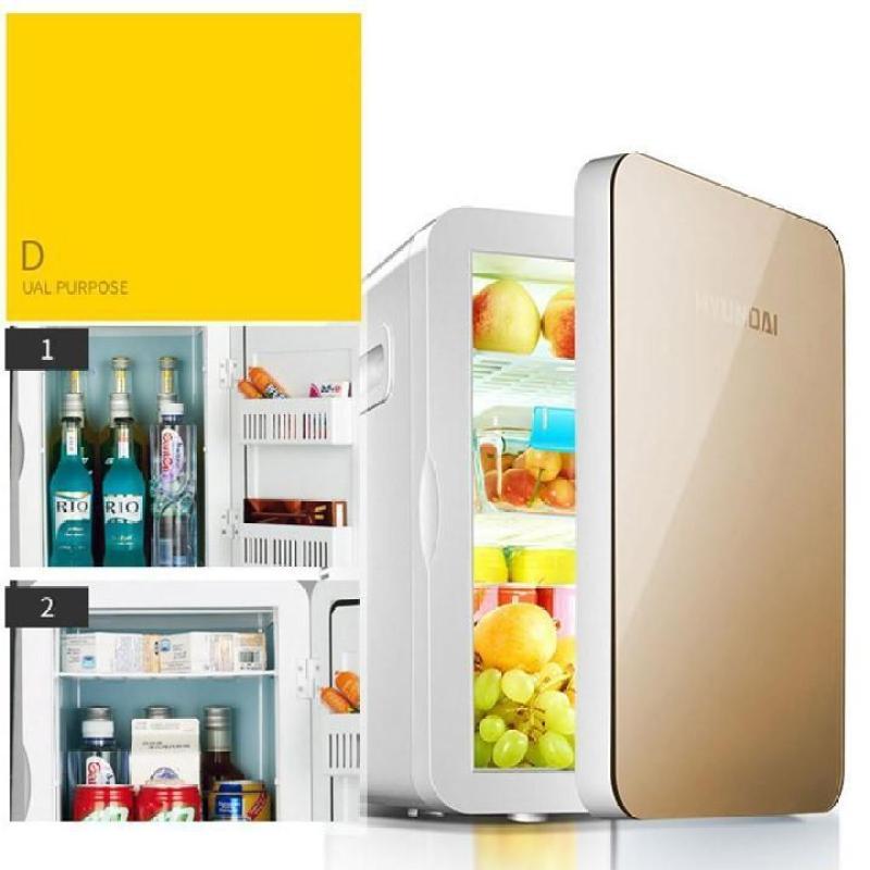 Tủ lạnh Ôtô, khách sạn, nhà nghỉ, phòng gia đình HYUNDAI 20L