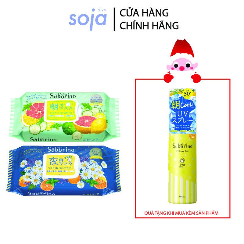 Combo tiết kiệm Mặt nạ buổi tối (28 miếng) & Mặt nạ dưỡng ẩm buổi sáng hương bạc hà Saborino  (32 miếng) giá rẻ