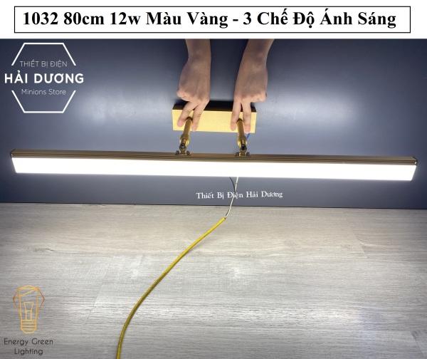 Đèn soi tranh- Đèn rọi gương Led Model 1032 80cm 12w 3 Chế Độ Ánh Sáng - Điều chỉnh được góc chiếu