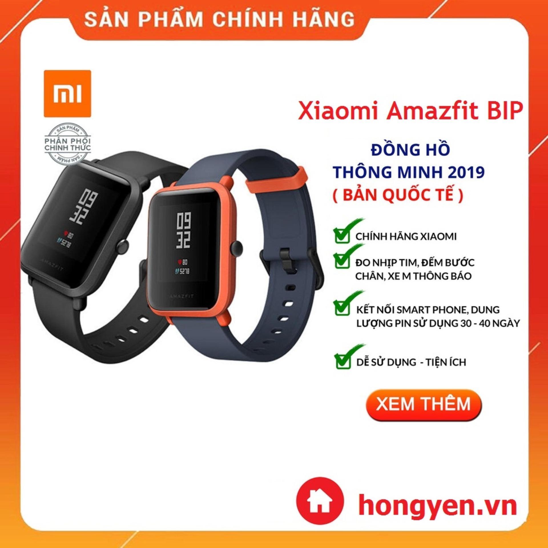 Giá Đồng hồ thông minh Xiaomi Amazfit Bip - Chính Hãng DGW