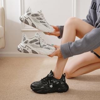 Giày sneaker nữ A2021 kiểu hàn quốc HOT TREND mới nhất HAPU (hình thật, video) thumbnail