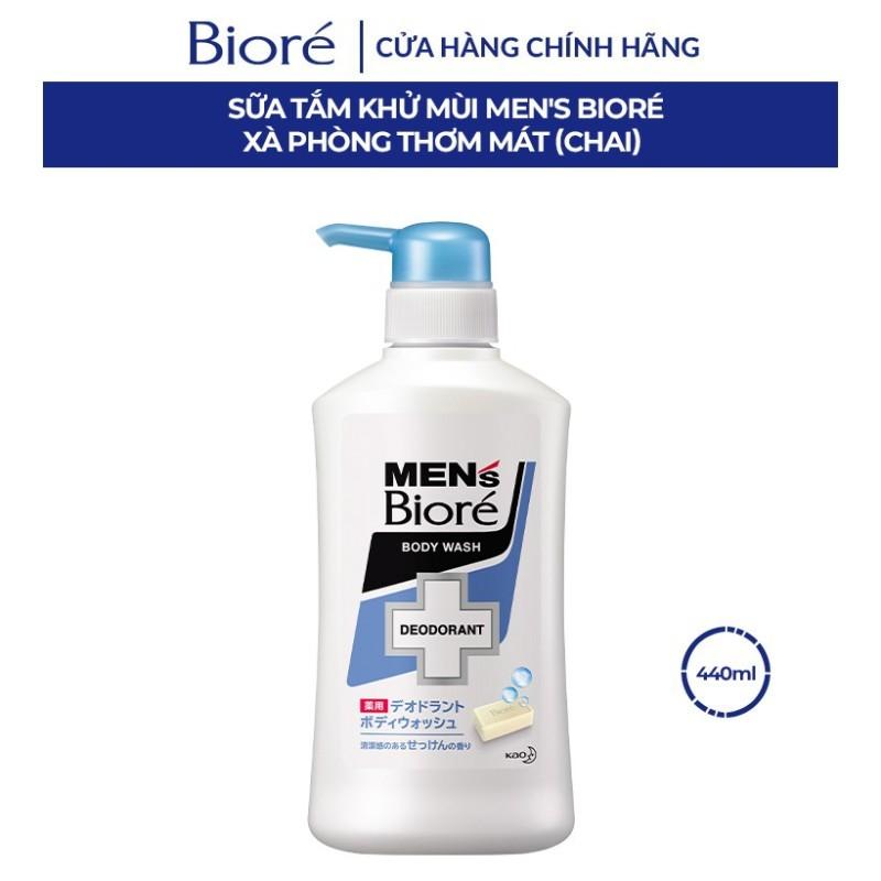 Bioré Sữa Tắm Khử Mùi Men Deodorant – Xà Phòng Thơm Mát (Chai) 440ml cao cấp