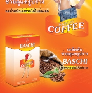 (hộp 10 gói) cafe giảm cân baschi cam - cà phê giảm cân baschi cam chuẩn xịn thumbnail