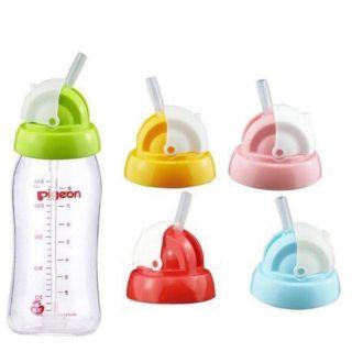 Nắp bật tập uống nước bình pigeon cổ rộng kèm ống hút bình 160ml 240ml tiện lợi thumbnail